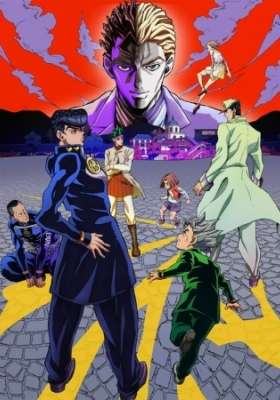 JoJo's Bizarre Adventure: Diamond is Unbreakable (Dub)