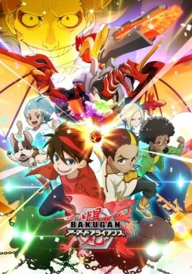 Bakugan: Armored Alliance (Dub)